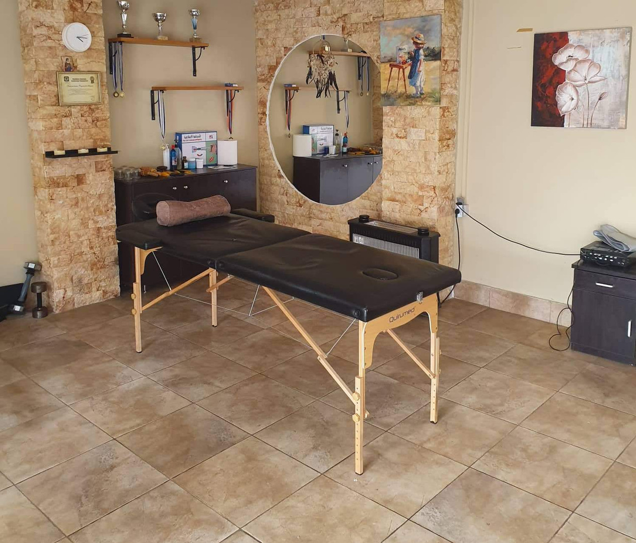 Massage Center