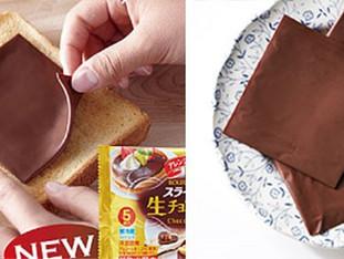 Chocolate em fatias