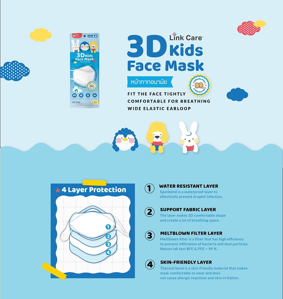 kids mask web 916-6-01.png