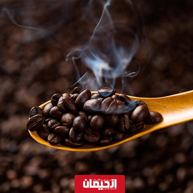 12_design_coffee 2.jpg