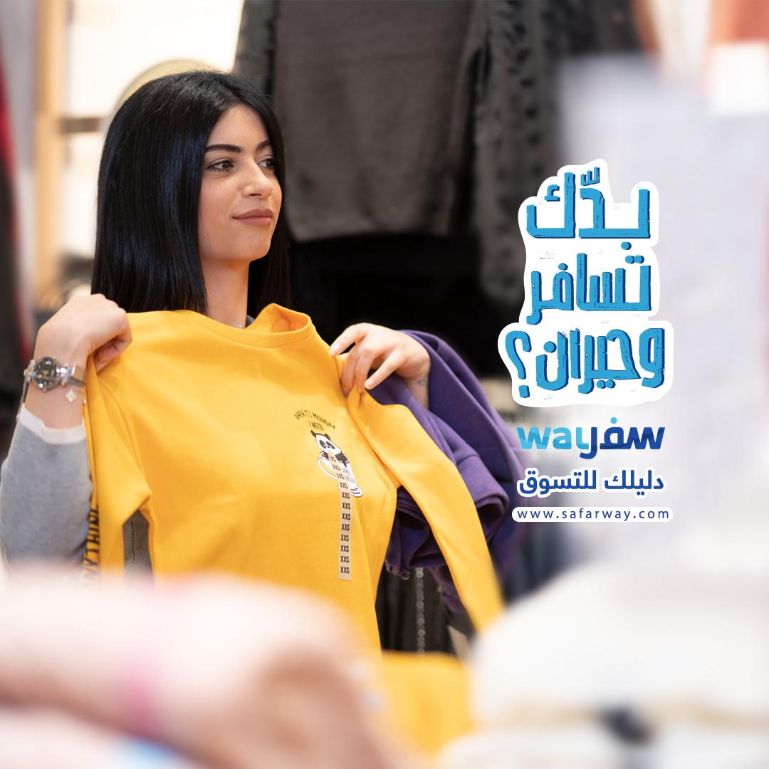 Mosafer O7eran_Clothes.jpg