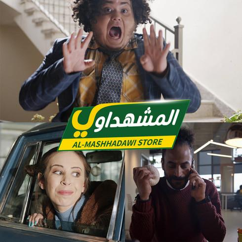 Mashhadawi Ads