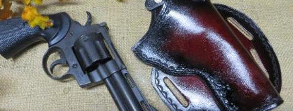 """FBI Style Colt Python 4"""" Thumb Break Holster"""
