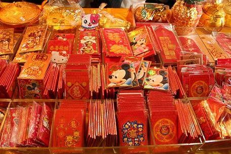 Lucky red pockets.jpg