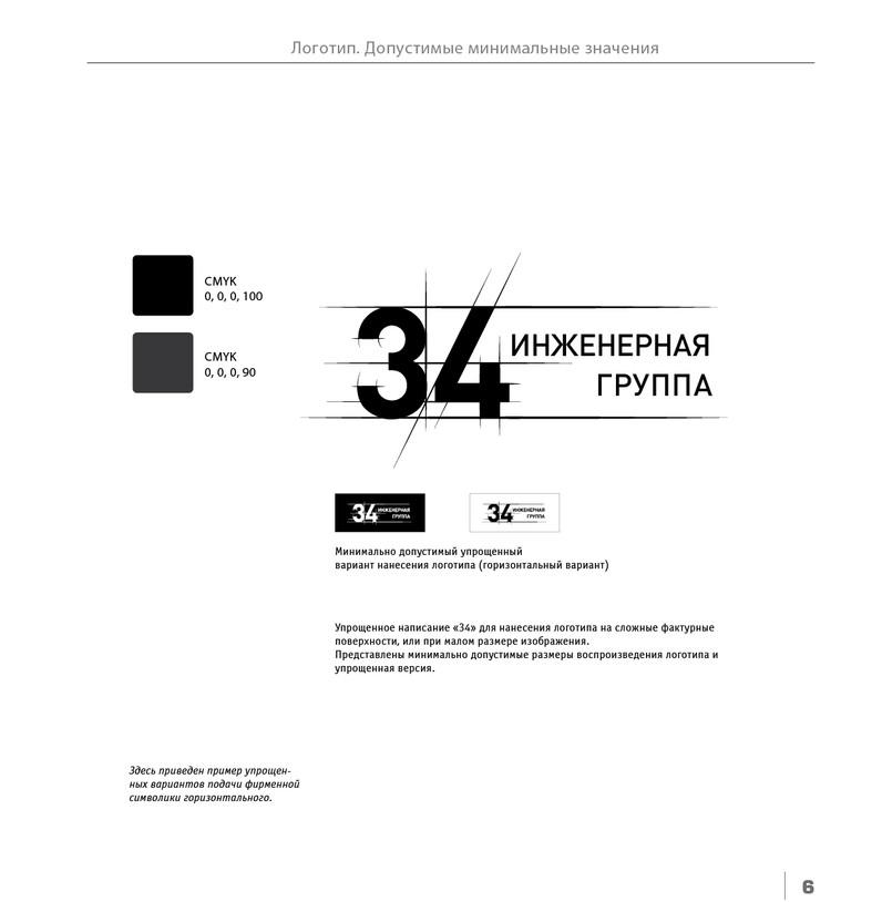 Стайл_бук_34_7-01.jpg
