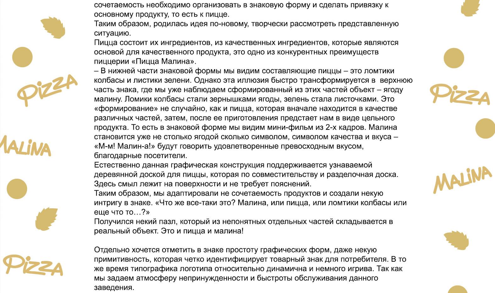 Стайл_бук_eng3.jpg