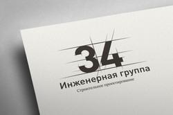 34 инженерная группа