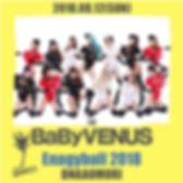 BabyVenus.jpg