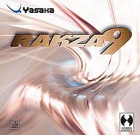 Yasaka Rakza 9.jpg