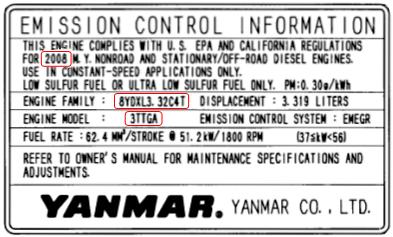 emissions_info_tag.png