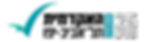 logo hebrew 25.png