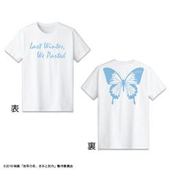 映画「去年の冬、君と別れ」Tシャツ
