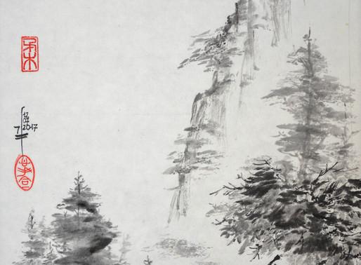 Exposition de peinture Sumi-e de Mireille Amar
