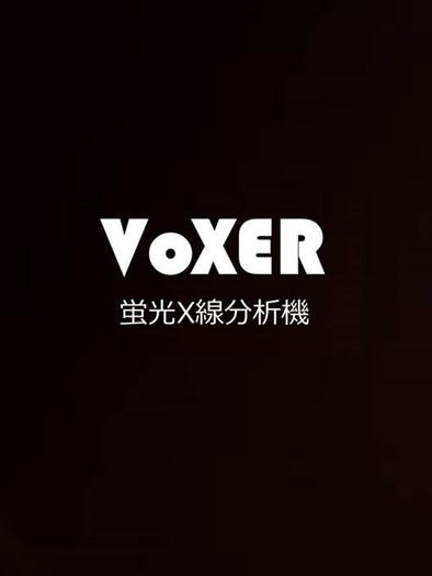 VoXER-1.jpg