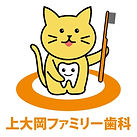 kamioooka dental logo