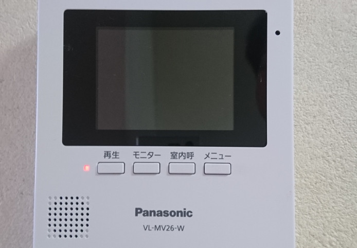 interphone with monitor