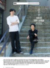 내일신문_인터뷰_미지행_혜원&돈균-1.jpg