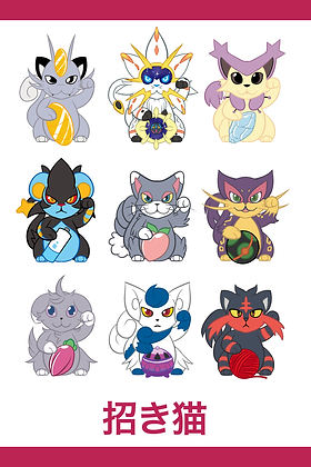 Lucky Cat Pokemon Sticker Sheet