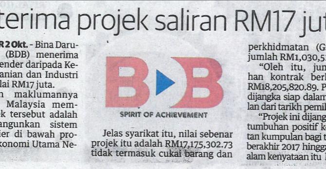 BDB Terima Projek Saliran RM17 juta- Utusan Malaysia