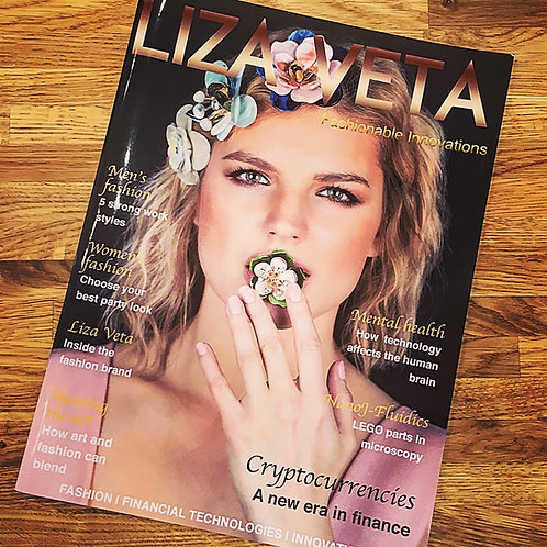 Become Liza Veta Magazine Sponsor