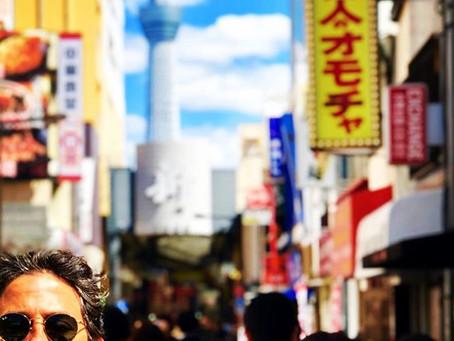 Tokyo è più vicina, se la conosci