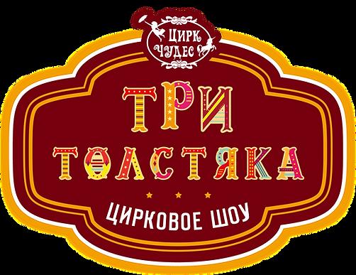 nazvanie_plashka_png.png