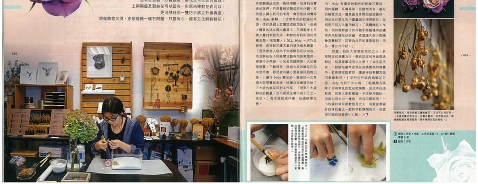 U magazine.jpg