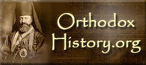 orthodox_history_button.jpg