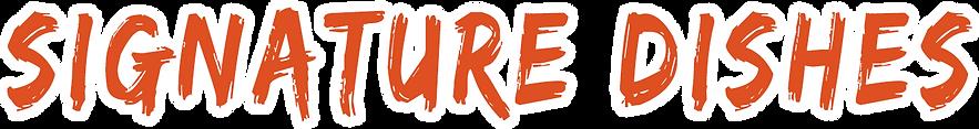 sig dish logo.png