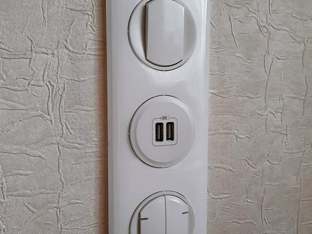 USB розетка для зарядки гаджетов
