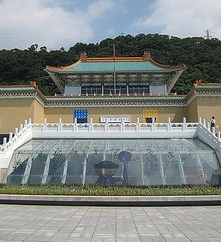 national-palace-museum-1158392_640.jpg