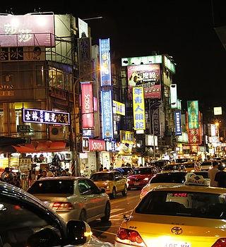 shilin-night-market-680380_640.jpg