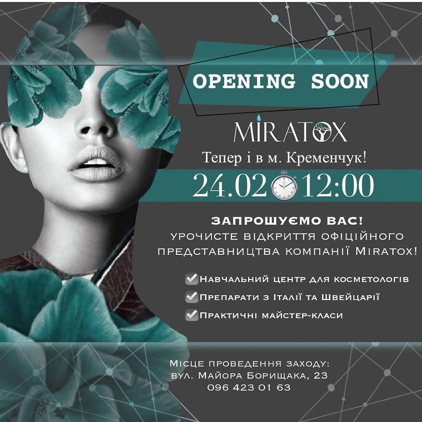 Відкриття офіційного представництва компанії Miratox