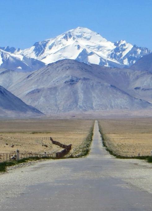 Pamir-Highway-Header.jpg