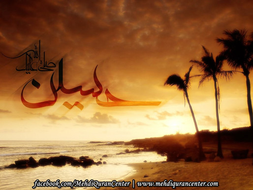 The History of Imam Hussain a.s