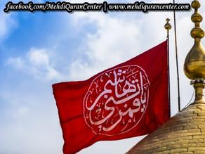 """ Hazrat Abul Fazl Al Abbas a.s, The king of realm of loyalty, Sadqa e Sakina s.a"""