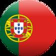 the-present-portuguese-translation