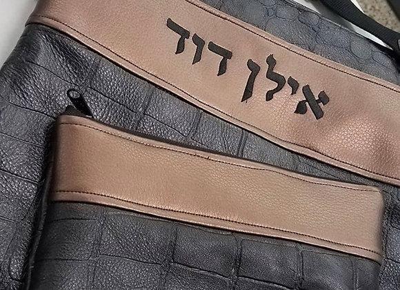 "Talit Bag ""GL5"""