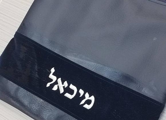 """Talit Bag """"054"""""""