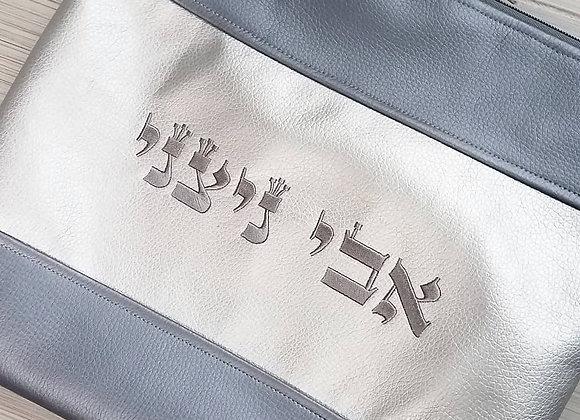 """Talit Bag """"055"""""""