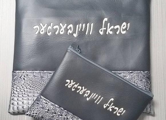"""Talit Bag """"070"""""""