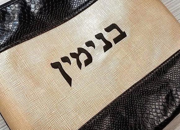 """Talit Bag """"032"""""""