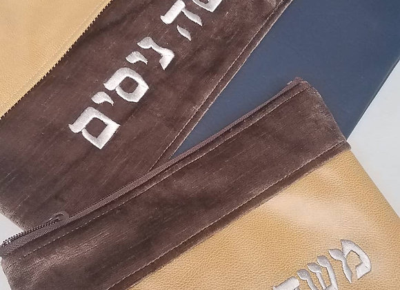 """Talit Bag """"064"""""""
