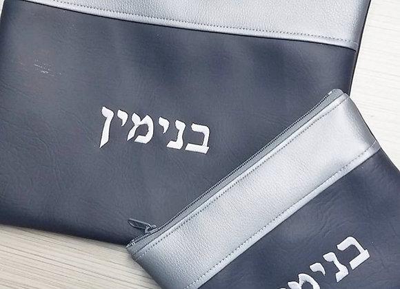 """Talit Bag """"042"""""""