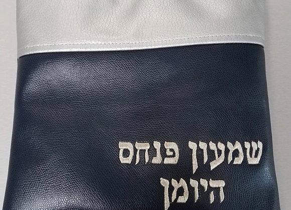"""Talit Bag """"025"""""""
