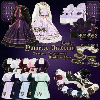 {Rosier} Yumeiro Academy Gacha KEY.png