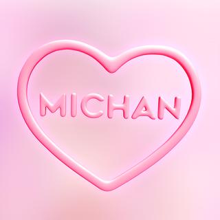 MICHAN logo 1024.png
