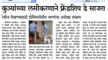 paper article.jpg