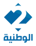 Logo_Télévision_tunisienne_2,_2017.svg.p