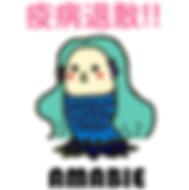 宇都宮市,ダブルガーゼ,手作りマスク,マスク,ハンドメイド,真岡市,栃木県